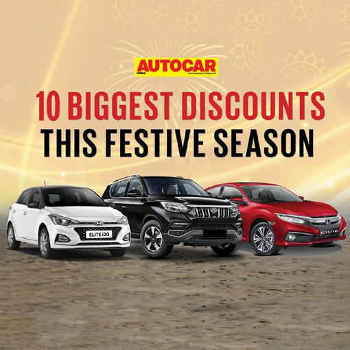 Top 10 Festive season discounts